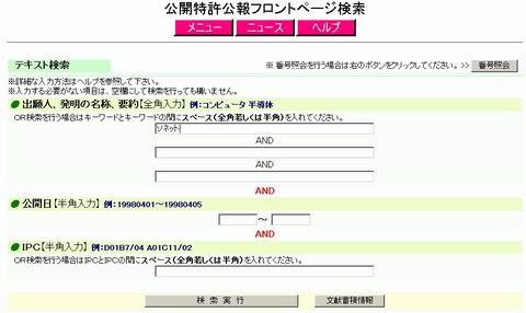 サイズ変更ソネット01.jpg