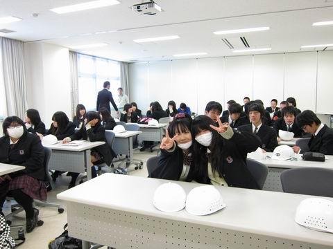 愛知県立犬山南高等学校様:KTX...
