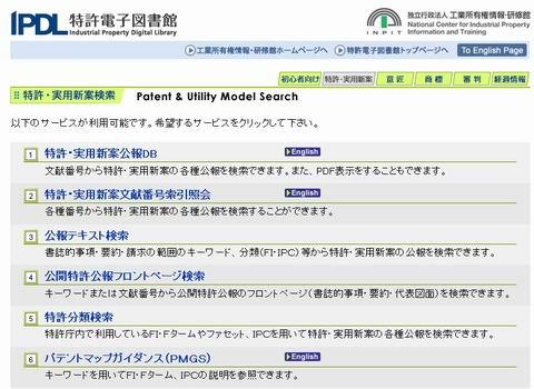 サイズ変更tokkyo02.jpg